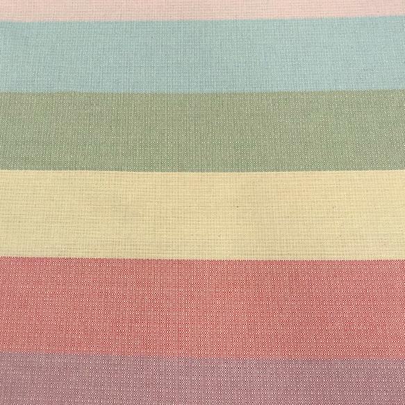 Candy Canvas breite Streifen Regenbogen